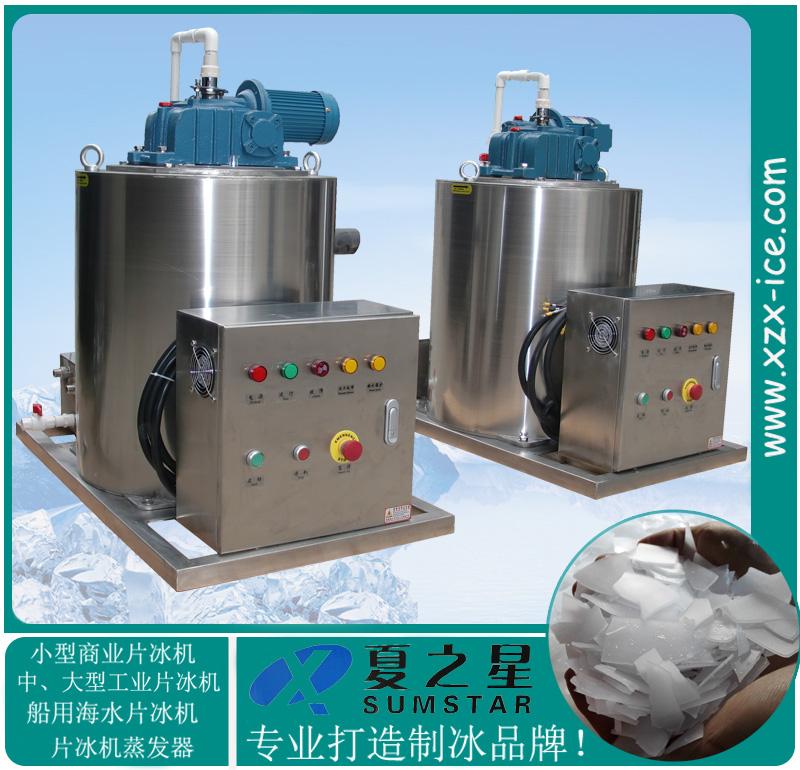 不锈钢海水蒸发器