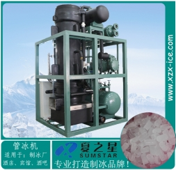 深圳管冰机